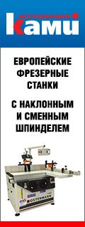 Европейские фрезерные станки с наклонным и сменным шпинделем